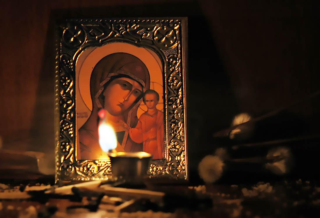 Открытка помогай господи, день народного единства